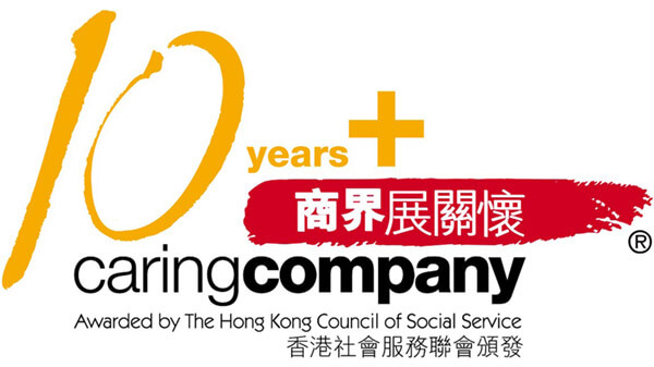 Recent-Updates_Caring-Company-10-Years.jpg