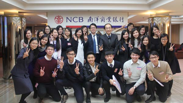 NCB-Profile---Our-Office.jpg