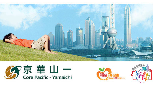 Core Pacific - Yamaichi International (HK) Ltd