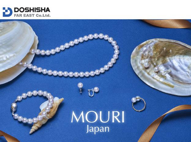 Doshisha (Far East) Company Limited