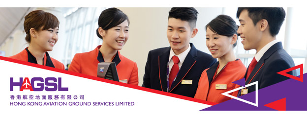 Hong Kong Aviation Ground Services Limited