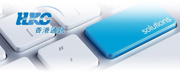 Hong Kong Communications Company Limited