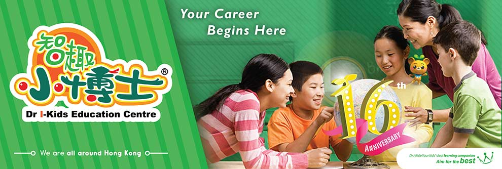 Teaching, Education : General / Others Jobs, Teacher Jobs | 333 jobs