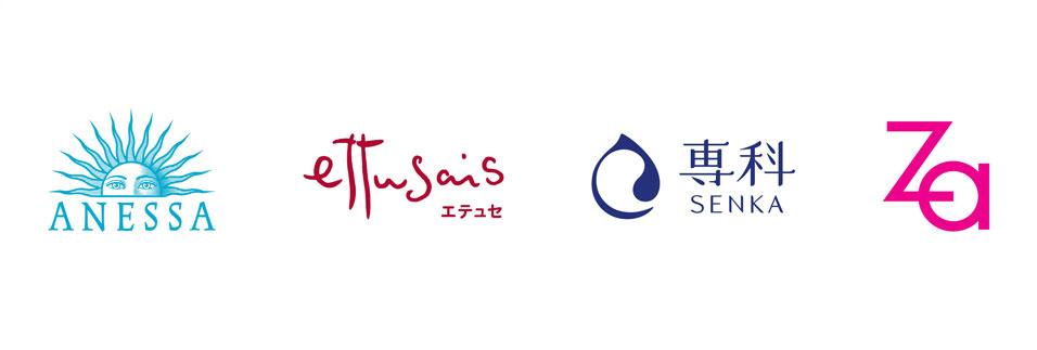 Jobs in Shiseido Hong Kong Limited - NARS | CTgoodjobs