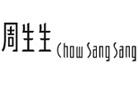 chow_sang_sang_g.jpg