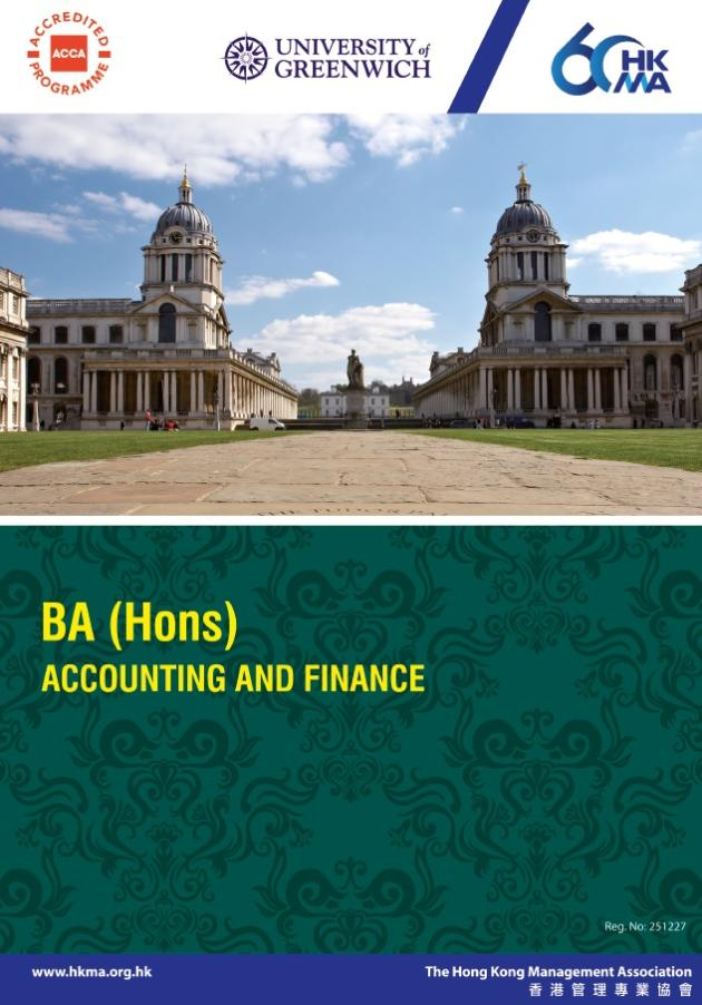 BA (Hons) Accounting and Finance (Assessed in English)會計及財務(榮譽)文學士課程 (以英文修讀)