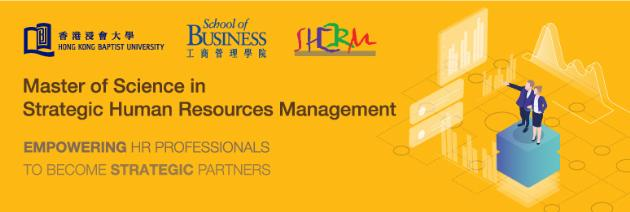 MSc in Strategic Human Resources Management