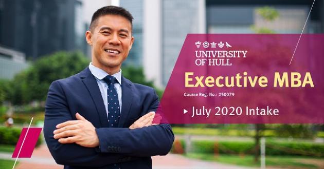 Executive MBA  行政人員工商管理碩士學位