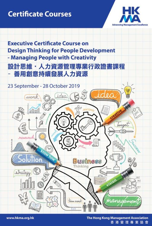 Executive Certificate Course on Design Thinking for People Development – Managing People with Creativity