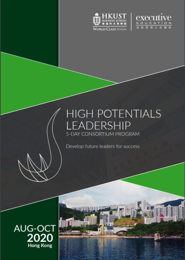 High Potentials Leadership 5-day Consortium Program