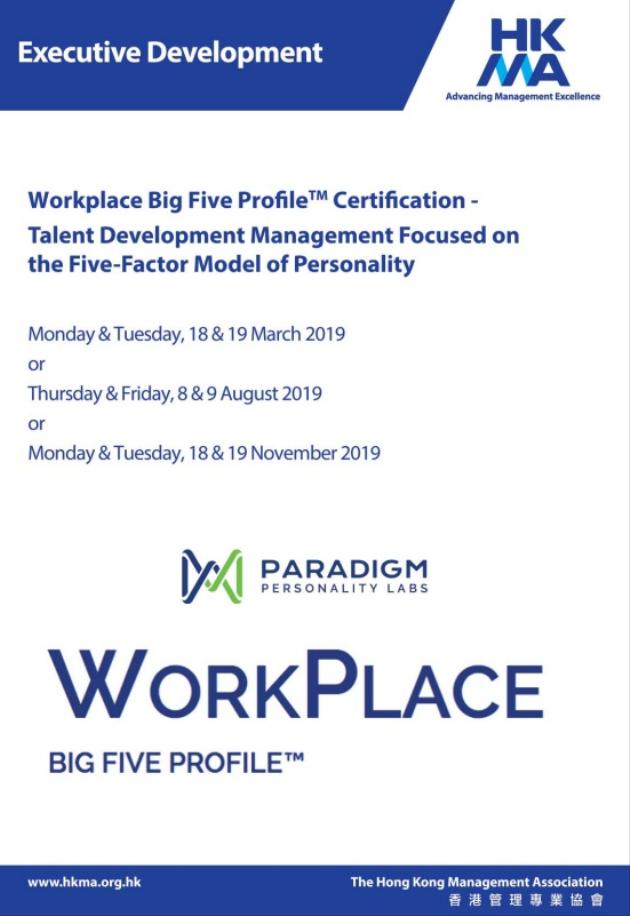 Workplace Big Five Profile Certification - Talent Development Management Focused on the Five-Factor Model of Personality