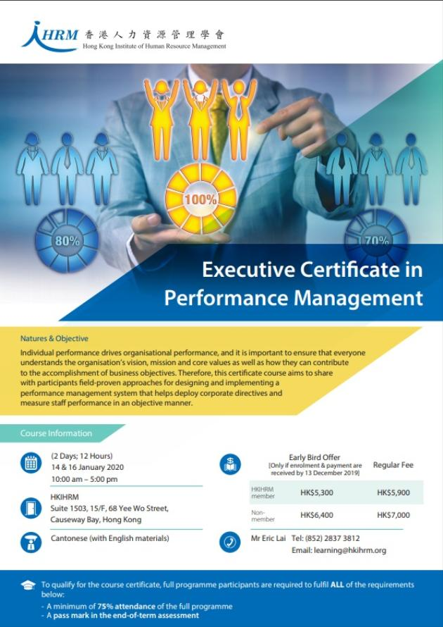 Executive Certificate in Performance Management