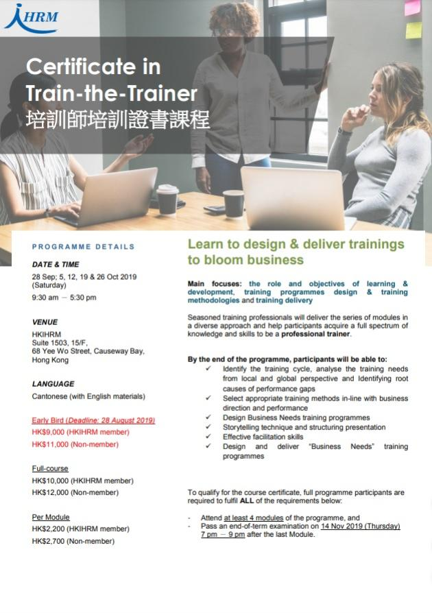 Certificate in Train-the-Trainer