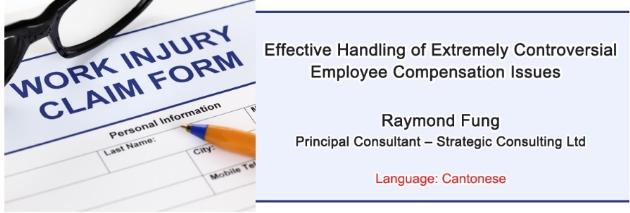 Effective Handling of Extremely Controversial Employee Compensation Issues