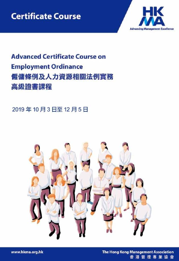 Advanced Certificate Course on Employment Ordinance