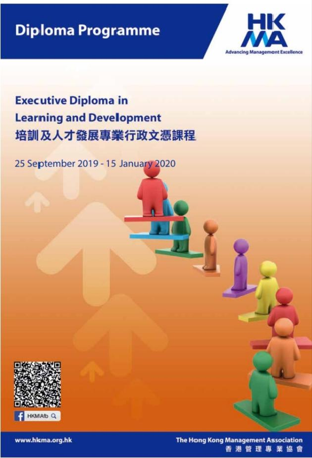 Executive Diploma in Learning and Development