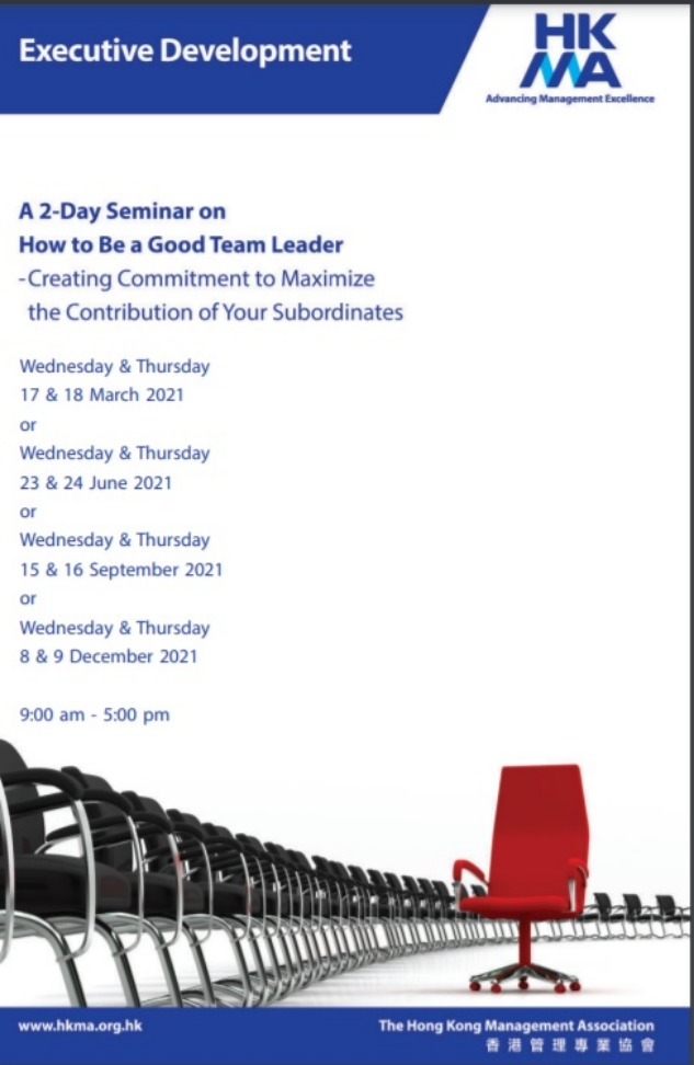 A 2-Day Seminar on How to Be a Good Team Leader
