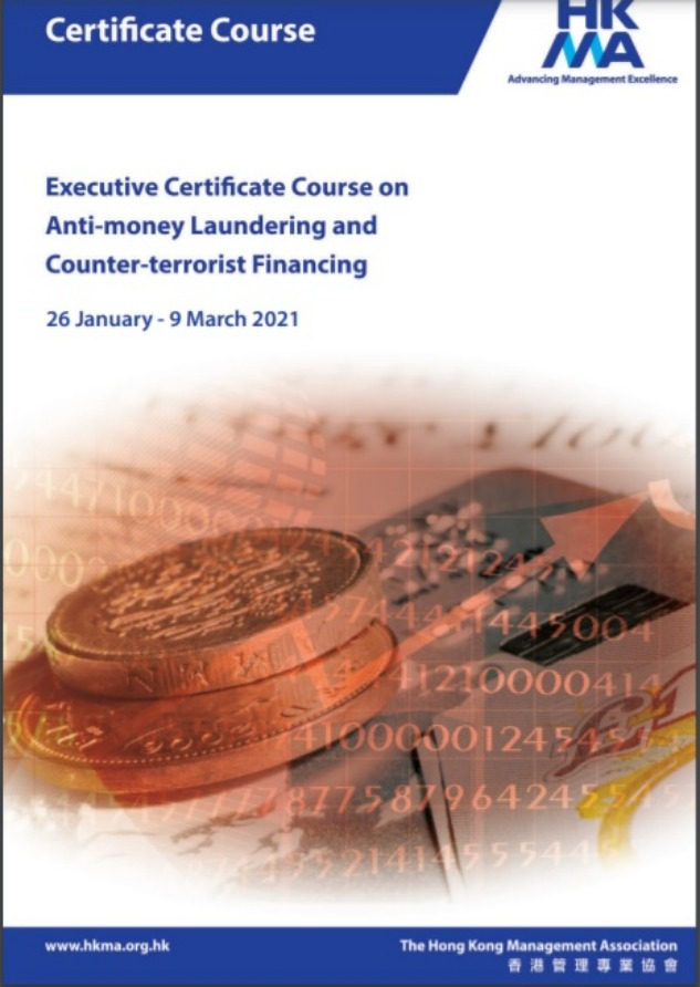 Executive Certificate Course on Anti-money Laundering and Counter-terrorist Financing