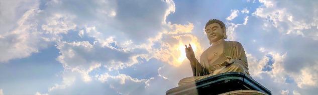 人間佛教管理文化證書課程 Certificate Programme in Management Culture of Humanistic Buddhism