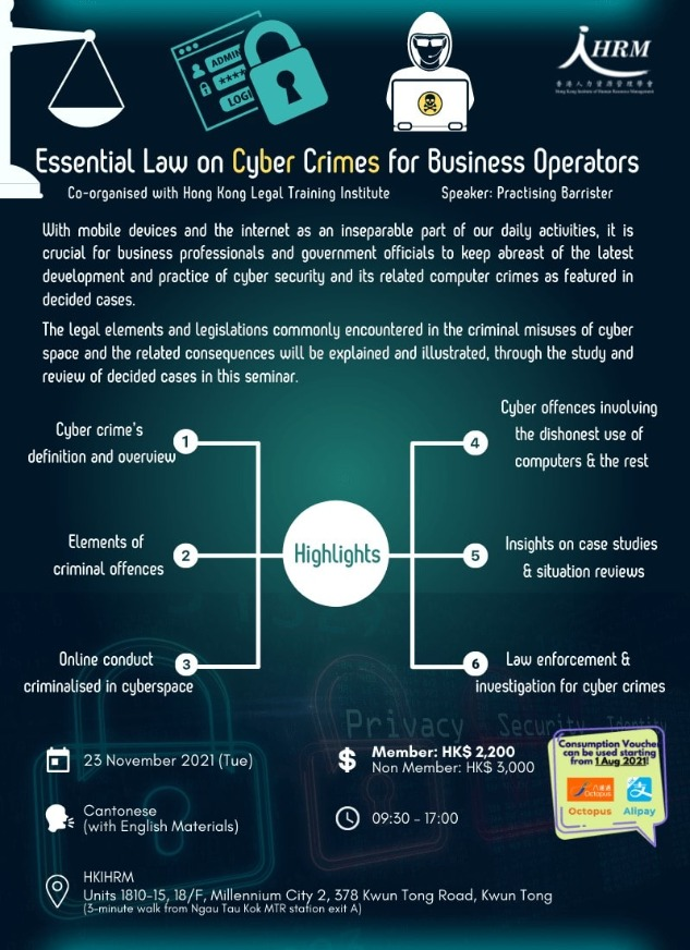 Essential Law on Cyber Crimes for Business Operators