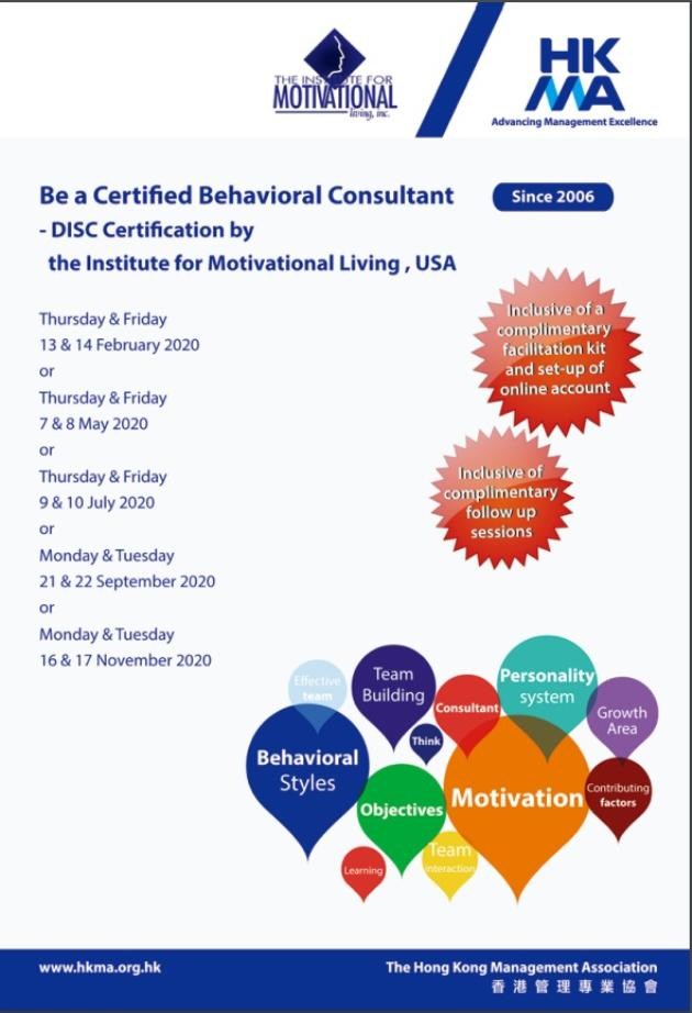 Be A Certified Behavioral Consultant-DISC Certification By the Institute for Motivational Living, USA