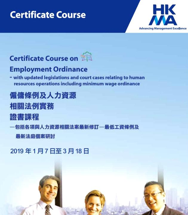 Certificate Course on Employment Ordinance