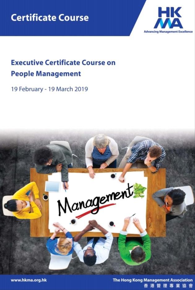 EXECUTIVE CERTIFICATE COURSE ON PEOPLE MANAGEMENT