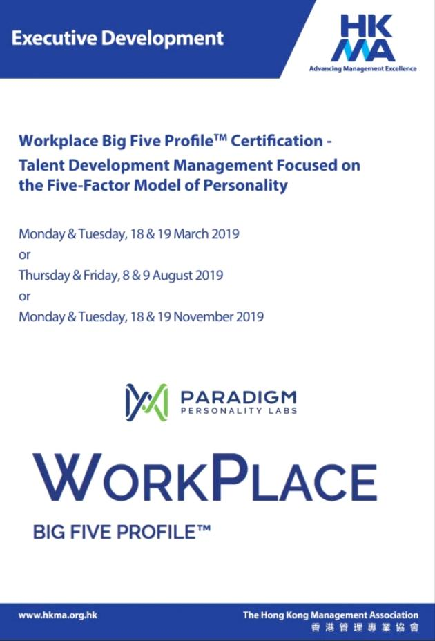 Optimizing Potential Through Personality Awareness - Talent Development Management Focused on the Five-Factor Model of Personality