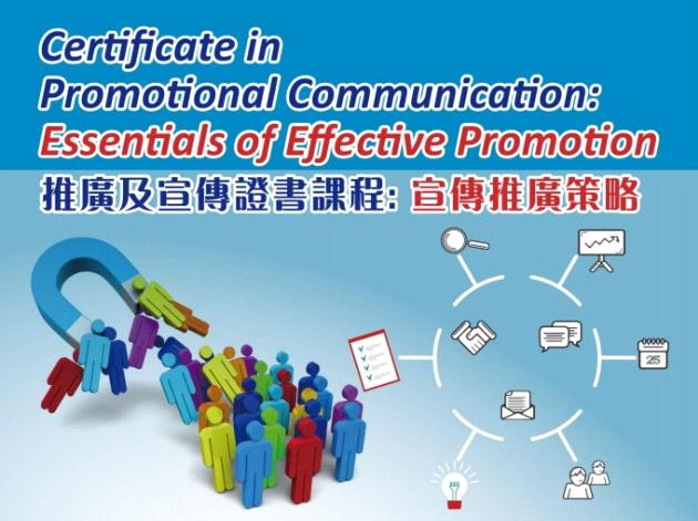 Certificate in Promotional Communication: Essentials of Effective Promotion