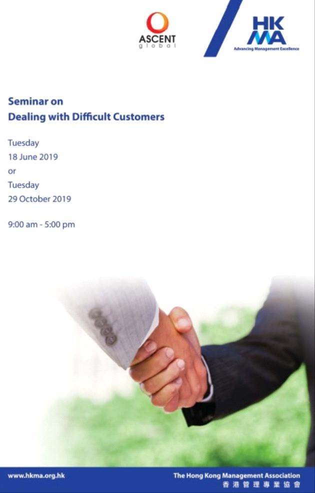 1-Day Seminar on Dealing with Difficult Customers