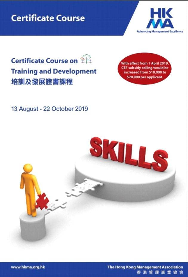 Certificate Course on Training and Development