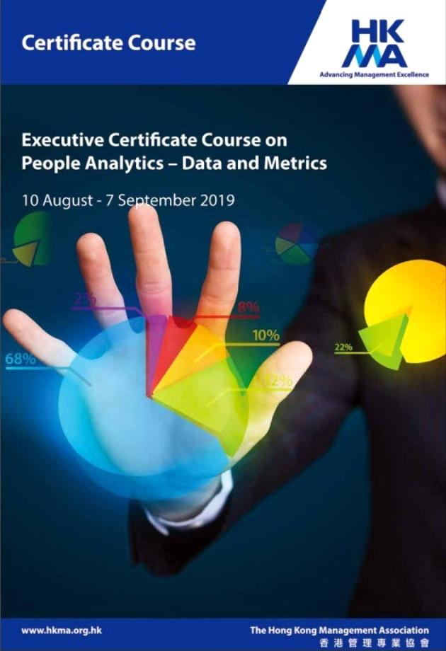 Executive Certificate Course on People Analytics - Data and Metrics