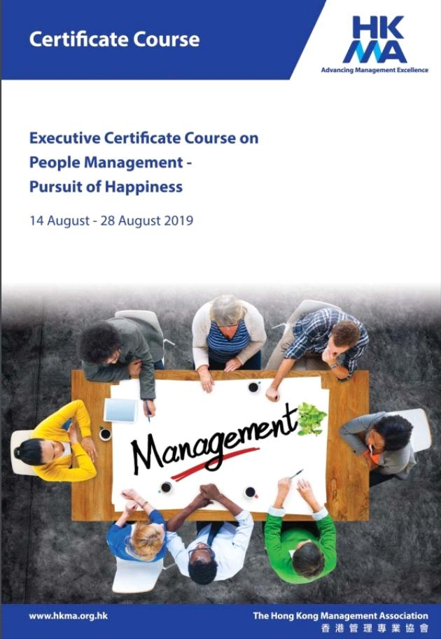 Executive Certificate Course on People Management–Pursuit of Happiness