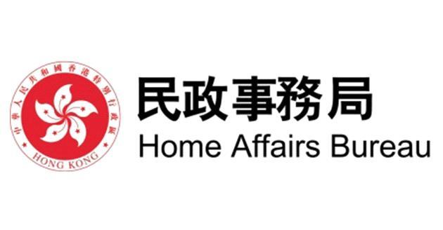 【政府工】公民事務部經理 月薪28,865元