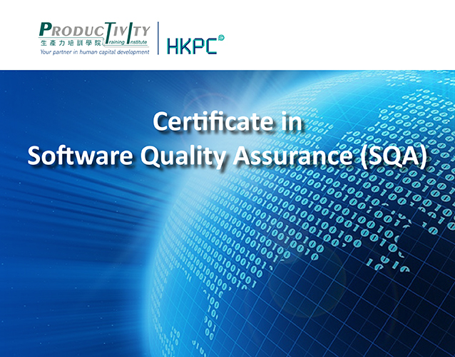 Certificate in Software Quality Assurance (SQA) - Productivity ...