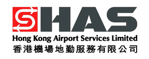 Logo of Hong Kong Airport Services Limited